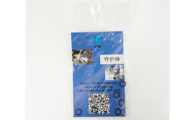 Кольцо компрессионное для нозла (комплект 6 шт) (SHS)