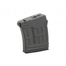 Магазин бункерный С95 для винтовок отечественного образца на 120ш (CYMA)