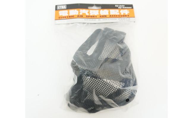Защитная маска на лицо HY023BK черная (CYMA)