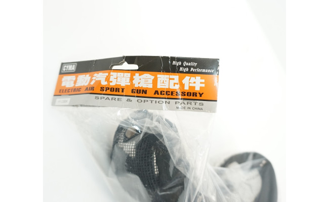Защитная маска для лица с защитой для ушей HY038BK черная