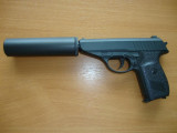 Страйкбольный пистолет G.3A PPS с глушителем (Galaxy)
