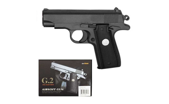 Страйкбольный пистолет G.2 (Galaxy)
