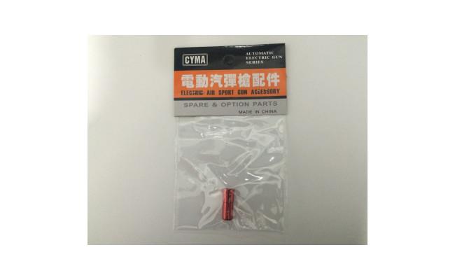 Аллюминиевый нозл для приводов отечественного образца (CYMA)