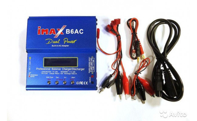 Зарядное устройство IMAX B6AC с адаптером (iMax)