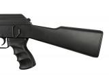 Страйкбольный автомат CM022A Tactical (Cyma)