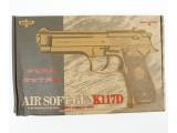Страйкбольный пистолет Beretta M9 (Smart)
