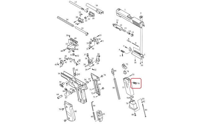 Выпускной клапан магазина /KJW KP-01 VALVE #76