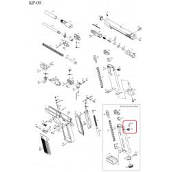 Выпускной клапан магазина CO2 + уплотнительное кольцо /KJW KP-09 CO2 EX VALVE assembly #(89+89-5)