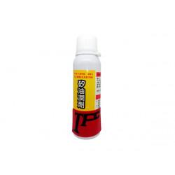 Смазка спрей силиконовая 90 ml