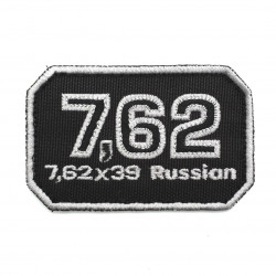 Шеврон 7.62 Черный