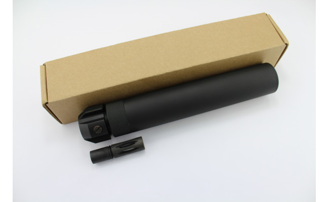 Модель глушителя для MP7A1 BK (5KU)