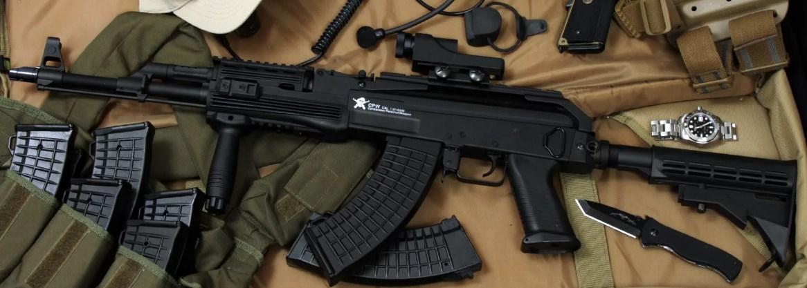 страйкбольное оружие и оборудование