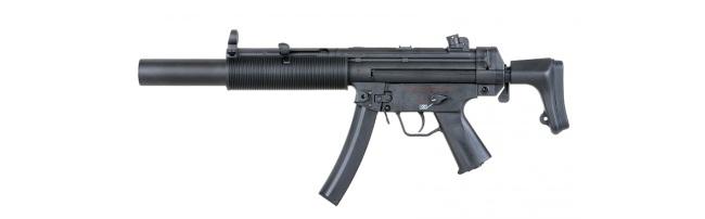Страйкбольные пистолет-пулеметы